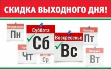 Акции ⚙ Рекар - автосервис Киев Низкие цены на ремонт авто. Ремонт vip автомобилей. Качественная работа с гарантией. Без выходных. Прием и выдача авто круглосуточно.