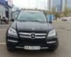 киев  купить Mercedes-Benz GL 500