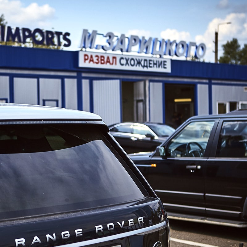 Техобслуживание Range Rover